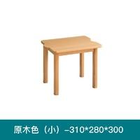 原始原素 E2135 北欧简约全实木小凳子