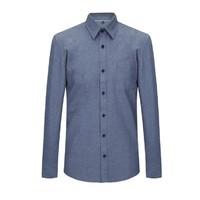 1日0点:SEVEN 柒牌 116A38110 男士纯棉衬衫