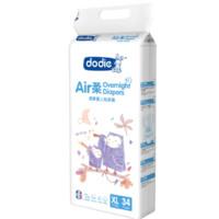PLUS会员:Dodie Air柔系列 夜用纸尿裤 XL34片