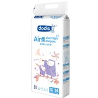 Dodie Air柔系列 夜用纸尿裤 XL34片