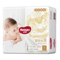 HUGGIES 好奇 皇家麒麟 婴儿纸尿裤 S25 *2件