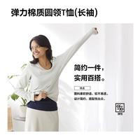 UNIQLO 优衣库 433572 棉质圆领T恤