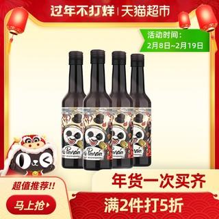 张裕红酒菲尼潘达半干红小瓶装188ml*4瓶葡萄酒熊猫 *5件