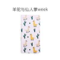 Kinbor weekly 硬面本小周计划本