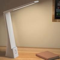 Midea 美的 慧光Pro LED护眼台灯 三档调光 4.5W