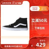 Vans范斯SK8-Hi经典黑白高帮男士板鞋休闲鞋VN000D5IB8C *2件