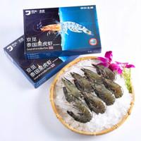 京东PLUS会员:京东生鲜 泰国活冻黑虎虾(大号) 400g 16-20只/盒