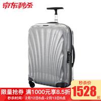 新秀丽(Samsonite)拉杆箱万向轮Cosmolite系列行李箱旅行箱CURV材质贝壳箱V22 银色 20英寸 *3件