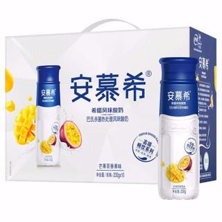 伊利安慕希风味酸奶牛奶饮料芒果百香果味230g*10瓶/整箱