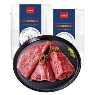 农夫好牛  带骨乳牛腿肉块 净重500g *3件