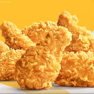 McDonald's 麦当劳 麦辣鸡翅(9块) 单次券