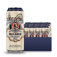 必买年货、限地区 :  PAULANER 保拉纳  十月啤酒节啤酒 500ml*12罐 *2件