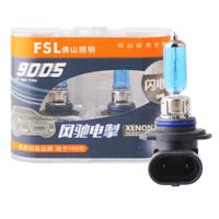 京东PLUS会员:FSL 佛山照明 闪电侠-HB3(9005) 卤素灯2支装12V65W 4200K *3件
