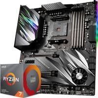 msi 微星 PRESTIGE X570 CREATION 创世板主板 + AMD 锐龙7 3700X 处理器 板U套装
