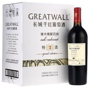 长城 特选7年橡木桶解百纳干红葡萄酒 750ml*6瓶 整箱装 中粮出品 *2件