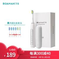 罗曼(ROAMAN)电动牙刷 成人情侣款 声波自动牙刷软毛电动牙刷头V5白色 *2件