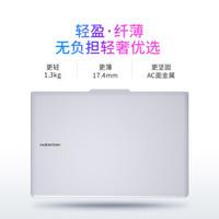 麦本本 MaiBook S431 14英寸轻薄本办(AMD速龙3150U、8G、512G)