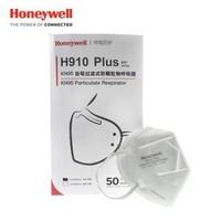 百亿补贴:Honeywell 霍尼韦尔 H910Plus KN95口罩 50只