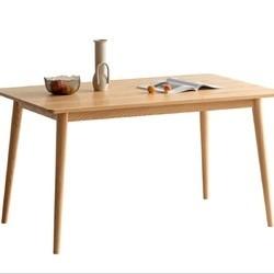 原始原素全实木餐桌家用小户型北欧简约橡木饭桌餐桌椅组合B3115