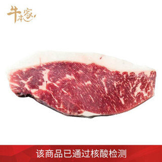 牛本家 M5小牛排/小西冷(三角尾扒)200g 澳洲自有牧场F4代谷饲超400天 原切牛排口感可媲美日本神户和牛