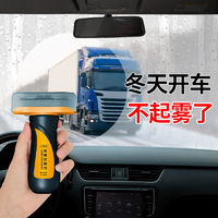 指南车汽车玻璃防雾剂去油膜净清洁防雨前挡风车用去除剂强力去污
