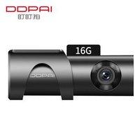 京东PLUS会员:DDPAI 盯盯拍 mini ONE 行车记录仪 16G