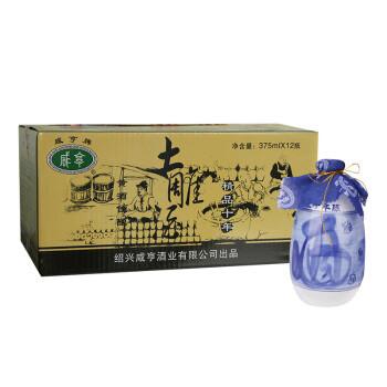 咸亨 绍兴黄酒 精品十年陈 土雕酒 半甜型 375ml*12坛 整箱装 *2件