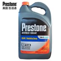 Prestone 百适通 AF850 DEX-COOL 长效防冻冷却液 *3件