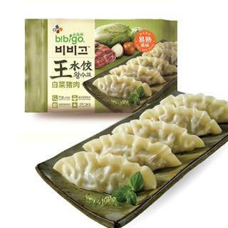 限地区 : bibigo 必品阁 白菜猪肉王水饺 600g 24只装 *7件