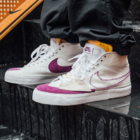 Nike 耐克 SB ZOOM BLAZER MID EDGE L DA2189 中性滑板鞋 *2件
