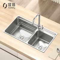 佳佰·佳勒仕 304不锈钢厨房水槽双槽