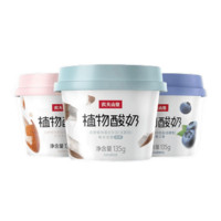 必买年货、京东PLUS会员: NONGFU SPRING 农夫山泉 植物酸奶 蓝莓味 135g*12杯