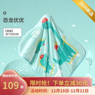 可优比婴儿毛毯宝宝空调毯幼儿园盖毯新生儿小毛毯云毯四季通用 恐龙优优-80*100cm