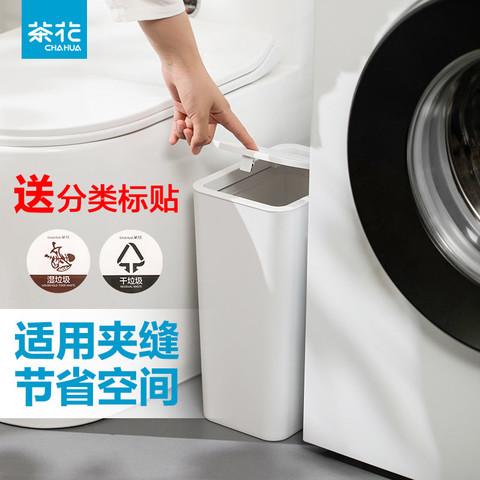 茶花大号弹盖式垃圾桶分类创意办公室客厅卧室家用带盖黑色塑料桶