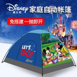 迪士尼帐篷户外露营全自动加厚防雨儿童帐篷家庭野外野营沙滩防晒