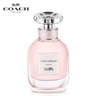 蔻驰(COACH)Dream系列梦想之旅女士香水 40ml 情人节礼物送女友生日礼物 花果香调持久留香进口香水