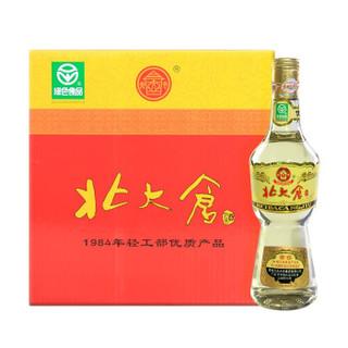 北大仓部优酒50度酱香型440ml整箱6瓶光瓶白酒获奖产品绿色食品当年老味道东北特产