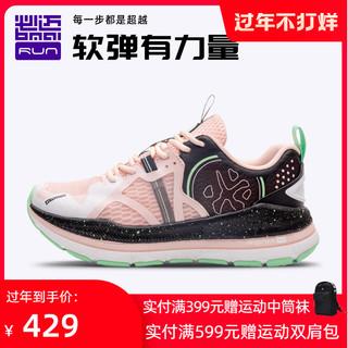 必迈Pace远征者2.0 新款2020跑步运动鞋透气厚道女缓震耐磨跑鞋