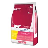 京东PLUS会员:METZ 玫斯 无谷物生鲜 室内全猫粮 8kg