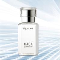 HABA SQ鲨烷精纯美容油 30ml