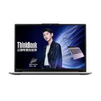 百亿补贴:Lenovo 联想 ThinkBook 14s 锐龙版 2021款 14英寸笔记本电脑(R7-4800U、16GB、512GB、100%sRGB)
