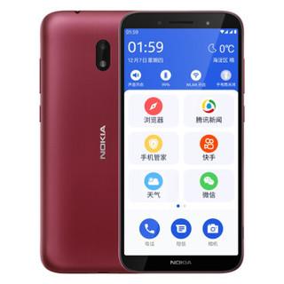 诺基亚 Nokia C1 Plus 移动联通电信4G 红色 双卡双待 智能手机 wifi热点备用手机 老人老年手机 学生手机 *2件