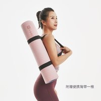 聚划算百亿补贴:Keep 190503 双面耐瑜伽垫 6mm
