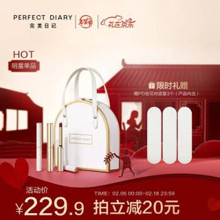 完美日记小细跟口红细管口红礼盒三支装 L02+L03+L04  0.8g*3 气质口红 情人节礼物