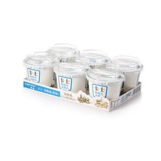 卡士 CLASSY.KISS 原味鲜酪乳100g*6杯 3.3g天然乳蛋白 低温酸奶酸牛奶 风味发酵乳 *3件