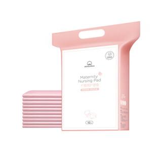 棉花秘密 mimicotton  产妇护理垫 孕妇产褥垫 一次性床垫防水护垫10片 60*90cm