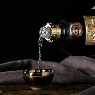 古井贡酒 年份原浆 古20 中国香 52%vol 浓香型白酒 500ml 单瓶装