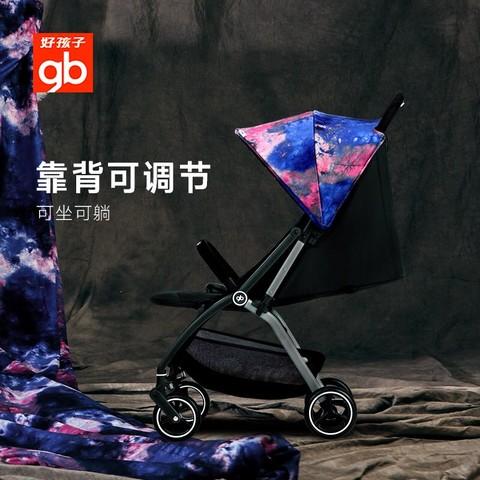 好孩子婴儿车可坐可躺口袋车轻便折叠伞车便携式宝宝推车可上飞机