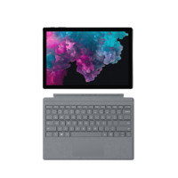 Microsoft 微软 Surface Pro 6 12.3英寸 Windows 平板电脑 亮铂金键盘套装(i7-8650U、8GB、256GB、WiFi版、典雅黑、Surface Pro 6)