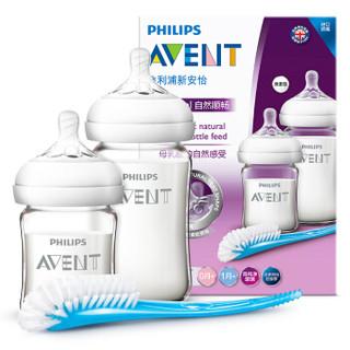 AVENT 新安怡 宽口径玻璃奶瓶套装 +凑单品